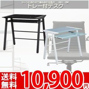 パソコンデスク スライドトレー付 ガラスデスク TDS-641 az|nakane