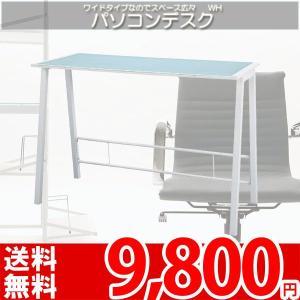 パソコンデスク ワイド ガラスデスク PT-433 az|nakane