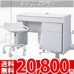 モジュールデスク 配線穴付 オフィスデスク TDS-731 az|nakane