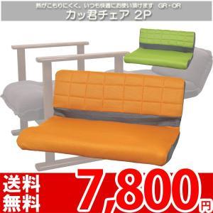 座椅子 リクライニング コンパクト THC-104 az nakane