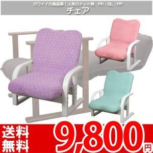 座椅子 チェア 折りたたみ おしゃれ RKC-617 az nakane
