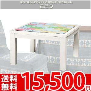 こたつ 正方形 キッズ パズル650 az|nakane