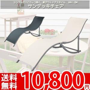 折りたたみ椅子 アウトドア RKC-420 az|nakane