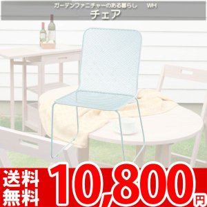 チェア アウトドア 椅子 ガーデン PC-634 az|nakane