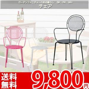 チェア アウトドア 椅子 ガーデン PC-633 az|nakane