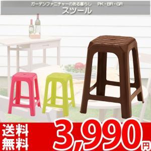 スツール チェア アウトドア 椅子 ガーデン LFC-110 az|nakane