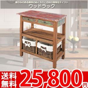 ラック チェスト カゴ付き バスケット 木製 北欧 KAI-67 az|nakane