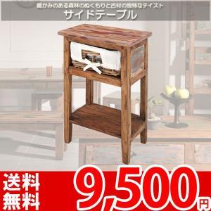ラック チェスト カゴ付き バスケット 木製 北欧 KAI-69 az|nakane