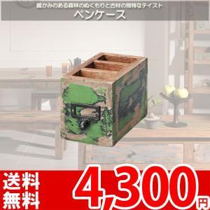 小物入れ ペンスタンド 木製 北欧 KAI-74 az|nakane