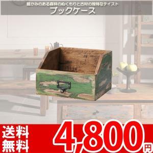 小物入れ ブックケース 書類ケース 木製 北欧 KAI-75 az|nakane