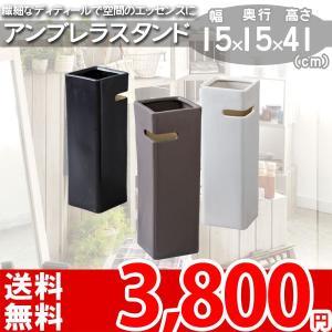 傘たて 陶器 アンブレラスタンド LFS-111 az|nakane