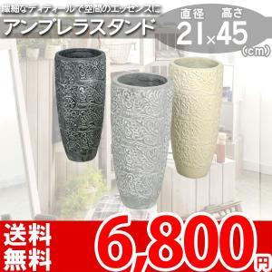 傘たて 陶器 アンブレラスタンド LFS-114 az|nakane