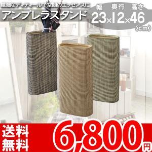 傘たて 陶器 アンブレラスタンド LFS-115 az|nakane
