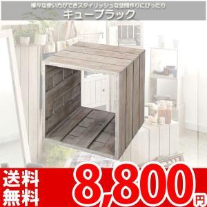 ナチュラル雑貨 木製 ラック DE-51 az|nakane
