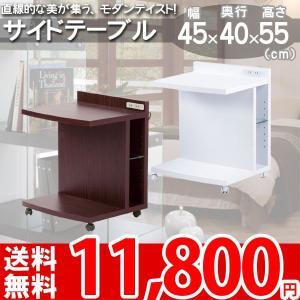 テーブル サイドテーブル コンセント付き HAB-630 az|nakane