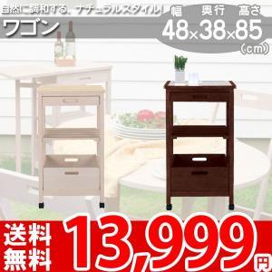 キッチン収納 ワゴン キッチンストッカー 調味料 NET-486 az|nakane