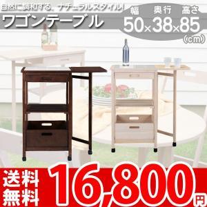 キッチン収納 ワゴン キッチンストッカー 調味料 NET-487 az|nakane