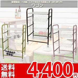 キッチン収納 ワゴン キッチンストッカー 調味料 LFS-036 az|nakane