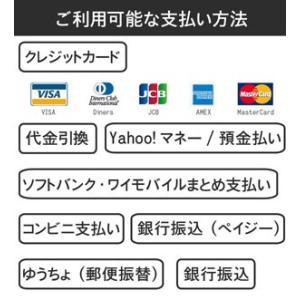 カーペット 4.5畳 ラグ 春夏用 正方形 カーペット 日本製 抗菌 フリーカット 快適生活|nakane|04