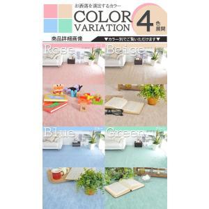 カーペット 4.5畳 ラグ 春夏用 正方形 カーペット 日本製 抗菌 フリーカット 快適生活|nakane|05
