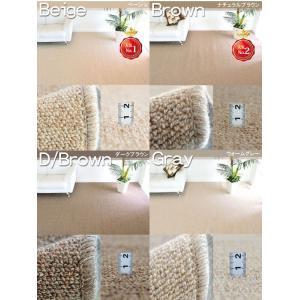 ウール カーペット 4.5畳 ラグマット 天然素材ウールカーペット 羊毛100% 防炎 おしゃれ|nakane|02