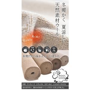 ウール カーペット 4.5畳 ラグマット 天然素材ウールカーペット 羊毛100% 防炎 おしゃれ|nakane|03