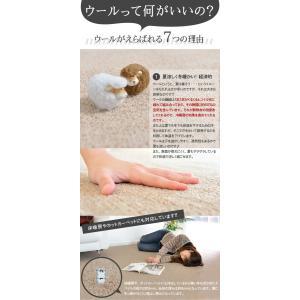 ウール カーペット 4.5畳 ラグマット 天然素材ウールカーペット 羊毛100% 防炎 おしゃれ|nakane|04