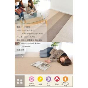 ウール カーペット 4.5畳 ラグマット 天然素材ウールカーペット 羊毛100% 防炎 おしゃれ|nakane|06