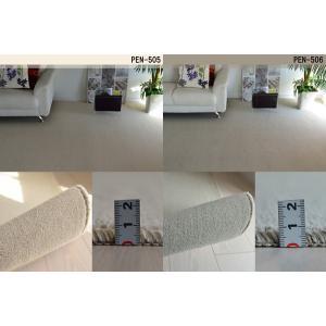 カーペット 6畳 カーペット ラグ ホットカーペット対応 おしゃれ 防臭 シンプル 無地 ペットOK フレヤ|nakane|02