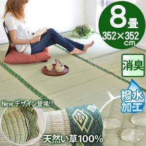 カーペット 8畳 夏 い草 ラグ 和風 アジアン 正方形 カーペット 緑 ラグマット 奥川|nakane