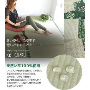 カーペット 8畳 夏 い草 ラグ 和風 アジアン 正方形 カーペット 緑 ラグマット 奥川|nakane|02