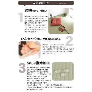 カーペット 8畳 夏 い草 ラグ 和風 アジアン 正方形 カーペット 緑 ラグマット 奥川|nakane|03