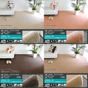 カーペット 防音カーペット 六畳 6畳 江戸間 絨毯 エディcarpet nakane 06