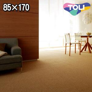 カーペット 一畳 1畳 東リ カーペット ラグ 団地間 1帖 絨毯 東リ セグエ|nakane