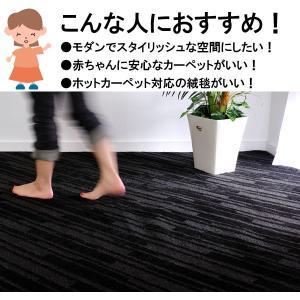 カーペット デザインカーペット 6畳 カーペットラグ モダン 日本製 MODERN DEAP|nakane|02