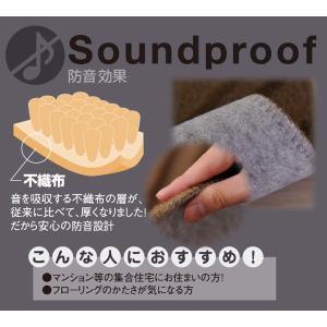 カーペット デザインカーペット 6畳 カーペットラグ モダン 日本製 MODERN DEAP|nakane|04