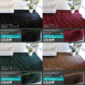 カーペット デザインカーペット 6畳 カーペットラグ モダン 日本製 MODERN DEAP|nakane|06