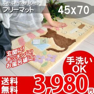 玄関マット 室内 おしゃれ かわいい 風水 ネコ柄 アニマルデザイン 手洗いOK 45×70 スリーキャットカフェ 1321032 ft|nakane