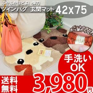 玄関マット 室内 風水 犬 かわいい アニマル 動物 洗える 立体的 滑り止め付き 42×75 ツインパグ 1321212 ft|nakane