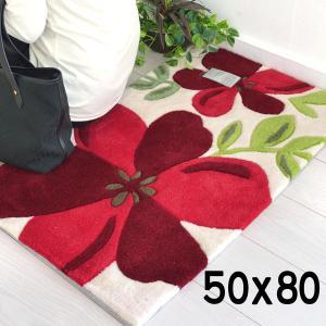 玄関マット 洗える 室内 レッド 赤色 マット エクレクティクインテリア カフェ風 雑貨 花柄 50×80 アベウ|nakane