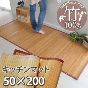 キッチンマット 長め 50×200 ロングサイズ 台所マット 汚れが目立ちにくい フローリング風 ルウラ nakane