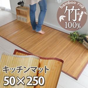 キッチンマット 長め 50×250 ロングサイズ 台所マット 汚れが目立ちにくい フローリング風 ルウラ nakane