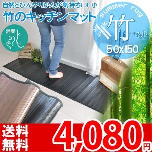 キッチンマット 長め 50×150 ロングサイズ 台所マット 汚れが目立ちにくい フローリング風 アニー nakane