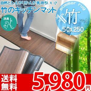 キッチンマット 長め 50×250 ロングサイズ 台所マット 汚れが目立ちにくい フローリング風 アニー nakane