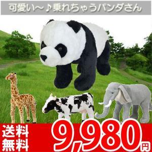 アニマル スツール 動物 オブジェ 椅子 チェア プレゼントにも最適な可愛すぎるアニマルスツール 不二貿易 C/D82479パンダ|nakane