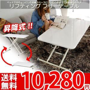 テーブル 折りたたみ ローテーブル 収納 テーブル ホワイト fuji FB-221PU|nakane