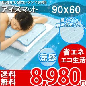冷却マット ひんやり敷きパッド 夏用グッズ 90×60 涼感アイスマット ペンギン ha nakane