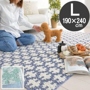 ラグ モロッカン 190×240 3畳 西海岸 ラグマット ブルー 子供部屋 リビング ラグ アジアン 長方形 日本製 赤ちゃん グリーンペッパー|nakane