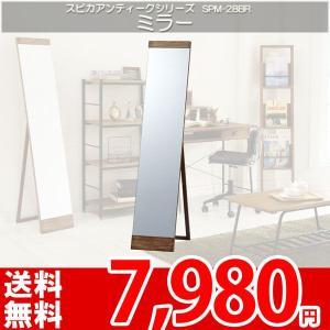 ミラー スタンドミラー 鏡 姿見 木製 ルームワークス Spica SPM-28BR|nakane
