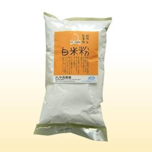 白米粉(500g)|nakanishinouen2016